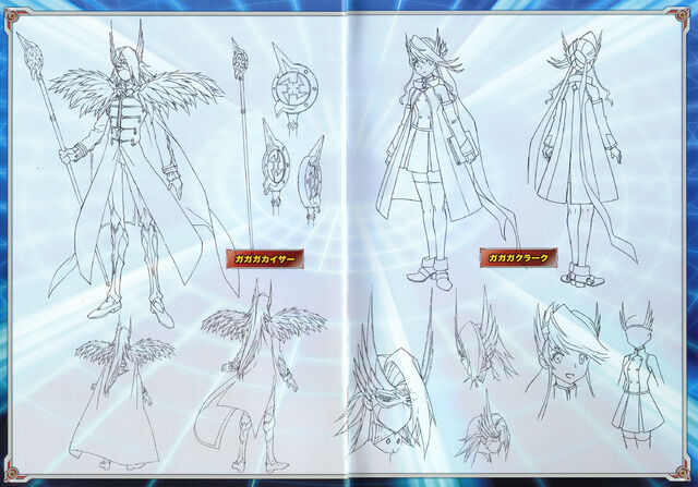 File:Booklet-p7-Settei-6.jpg