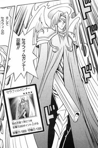 File:SeraphimBlaster-JP-Manga-R-NC.png