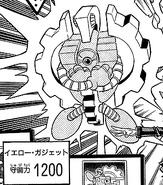 YellowGadget-JP-Manga-DM-NC