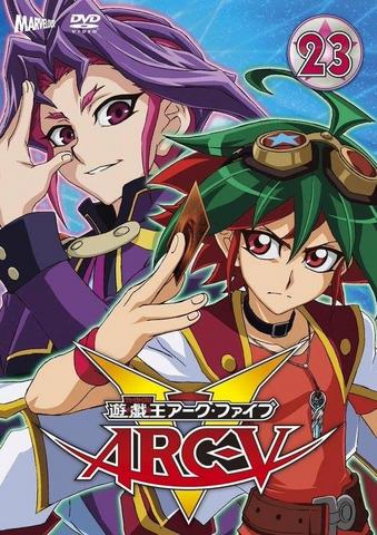 File:ARC-V DVD 23.png