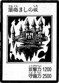 File:CastleofDarkIllusions-JP-Manga-DM.jpg