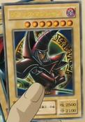 DarkMagicianArkana-JP-Anime-DM