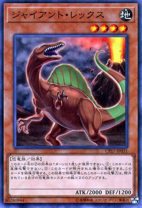 الدليل الرسمي لمجموعة TrueKing Dino Latest?cb=20170512151106