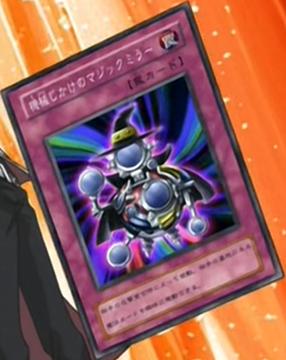 File:MagicalTrickMirror-JP-Anime-DM.png