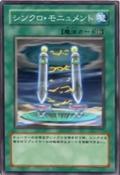 SynchroMonument-JP-Anime-5D