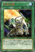ChaosSeed-VE09-JP-OP