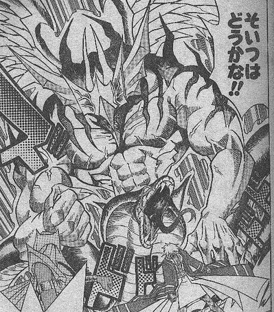 File:Diabound-Form2-JP-Manga-NC.jpg