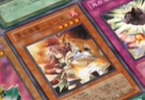 File:FamiliarPossessedHiita-JP-Anime-GX.png
