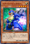 HyperSynchron-JP-Anime-AV