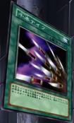ThousandKnives-JP-Anime-DM-2