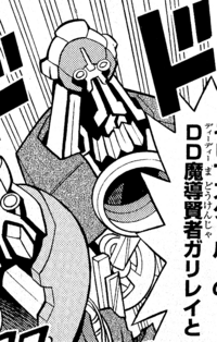 DDSavantGalilei-JP-Manga-DY-NC