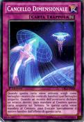 DimensionGate-CBLZ-IT-C-1E