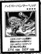 HyperHammerhead-JP-Manga-GX