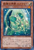 SylvanCherubsprout-PRIO-JP-C