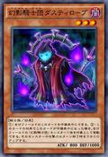 ThePhantomKnightsofAncientCloak-JP-Anime-AV