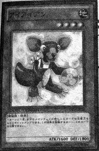 AyeIron-JP-Manga-DZ