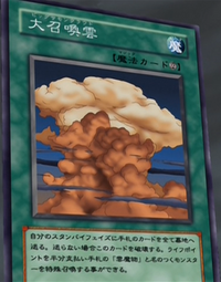 BigSummonCloud-JP-Anime-GX