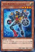 GenexNeutron-SD28-JP-C