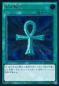 MonsterReborn-TRC1-JP-UtR