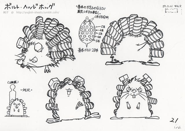 File:QuillboltHedgehog-JP-Anime-5D-ConceptArt.png