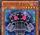 Episode Card Galleries:Yu-Gi-Oh! ARC-V - Episode 034 (JP)