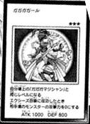 GagagaGirl-JP-Manga-ZX