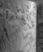 NumberC39UtopiaRayVictory-JP-Manga-DZ-NC