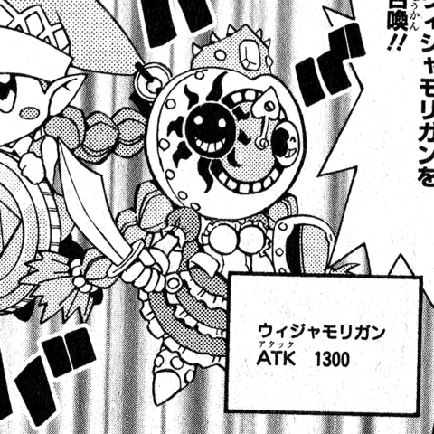 File:PredictionPrincessAstromorrigan-JP-Manga-DY-NC.png