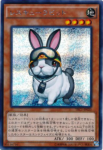File:RescueRabbit-TRC1-JP-ScR.png