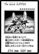 TheGrandJupiter-JP-Manga-GX