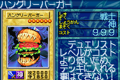 File:HungryBurger-GB8-JP-VG.png