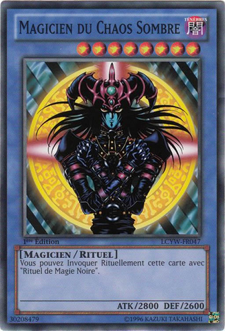 File:MagicianofBlackChaos-LCYW-FR-C-1E.png