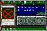 MukaMuka-DDM-IT-VG