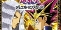 Yu-Gi-Oh! Duel Monsters: Original Soundtrack Duel II