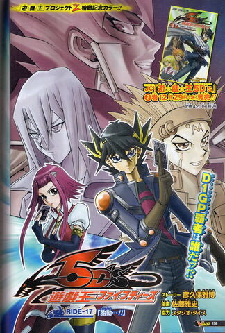 File:YuGiOh!5D'sRide017.jpg