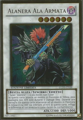 File:BlackwingArmedWing-GLD3-IT-GUR-LE.png
