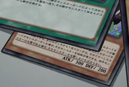 File:ClearKuriboh-JP-Anime-MOV3-2.png