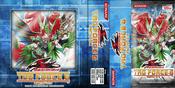 GardeningintheWild-Booster-TF06