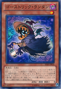 GhostrickLantern-SHSP-JP-C