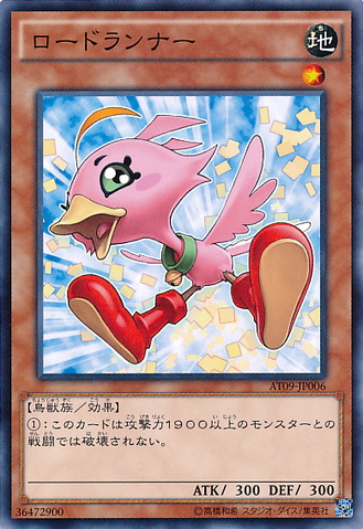 File:SonicChick-AT09-JP-C.png