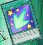 CosmicArrow-JP-Anime-AV