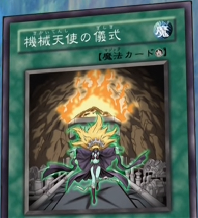 File:MachineAngelRitual-JP-Anime-GX.png