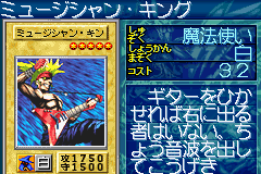 File:MusicianKing-GB8-JP-VG.png