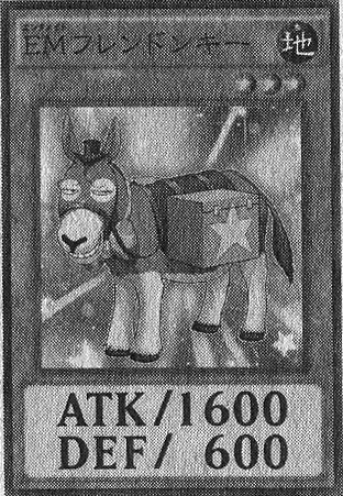 File:PerformapalFriendonkey-JP-Manga-DY.png