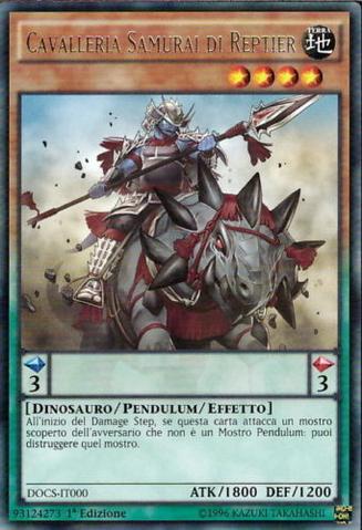 File:SamuraiCavalryofReptier-DOCS-IT-R-1E.png