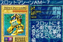 File:SlotMachine-GB8-JP-VG.png