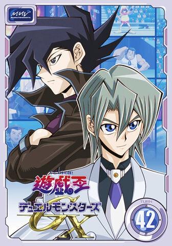 File:GX DVD 42.jpg