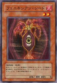 PhoenixianSeed-JP-Anime-5D