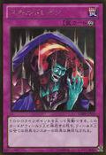 SkillDrain-GDB1-JP-GUR