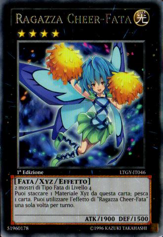 File:FairyCheerGirl-LTGY-IT-R-1E.png